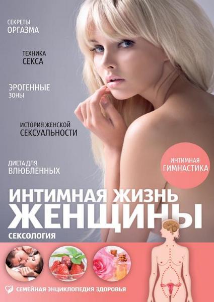 erotika-na-russkom-luchshaya