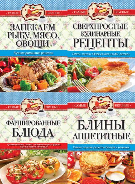 Рецепты мясных блюд простые и вкусные в духовке